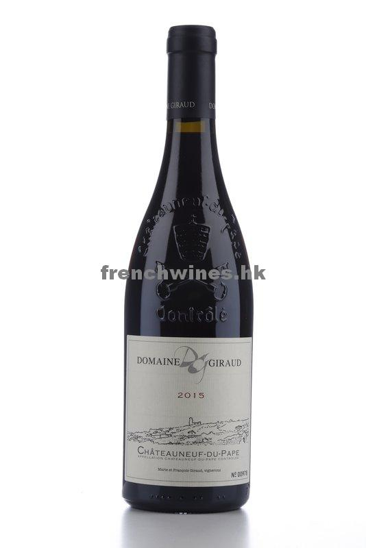 CHATEAUNEUF DU PAPE GIRAUD TRADITION 2015