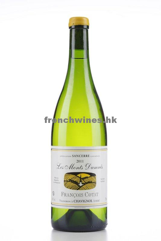 SANCERRE LES MONTS DAMNEES 2011