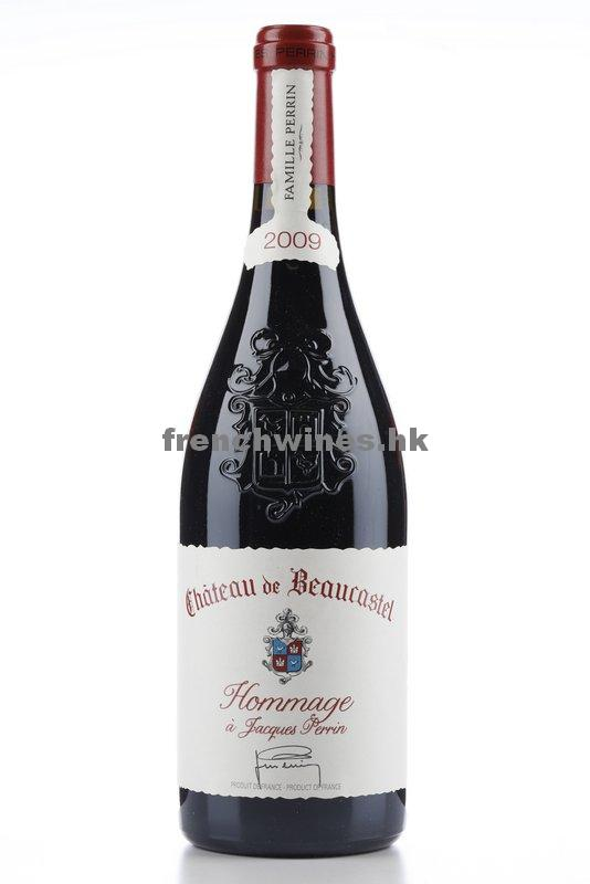 CHATEAUNEUF DU PAPE BEAUCASTEL HOMMAGE A JACQUES PERRIN 2009