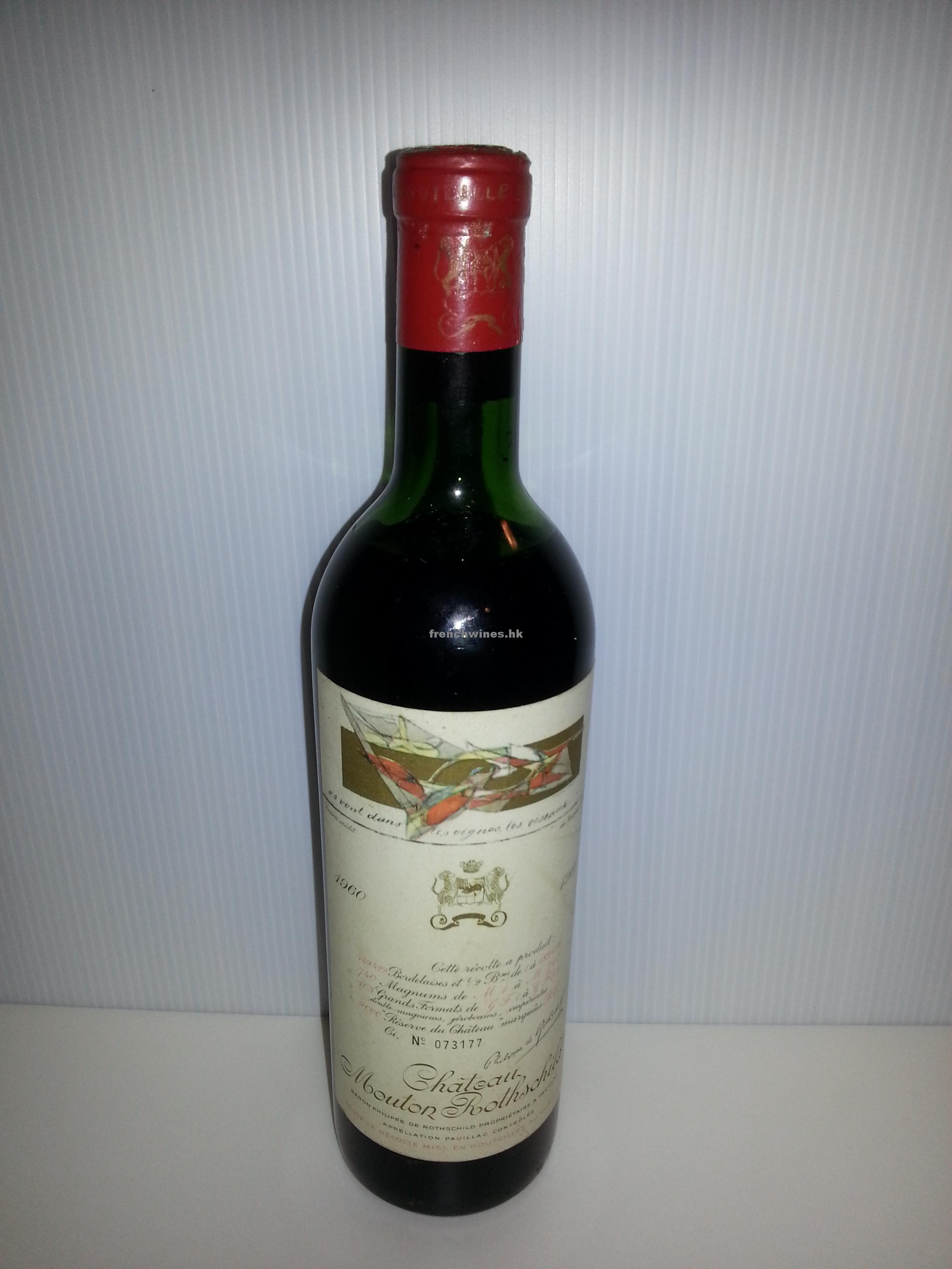 MOUTON ROTHSCHILD 1960 (Rusty Capsule)
