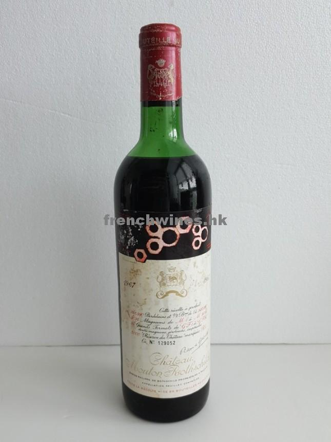 MOUTON ROTHSCHILD 1967 (Upper shoulder)
